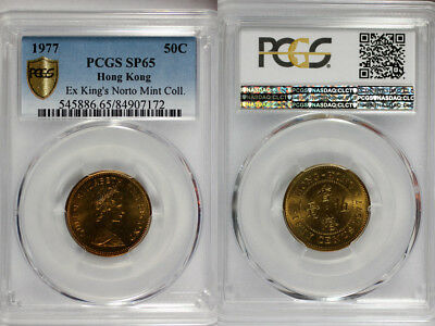 1977 Hong Kong 50c PCGS SP65 - Extremely Rare Kings Norton Mint Proof