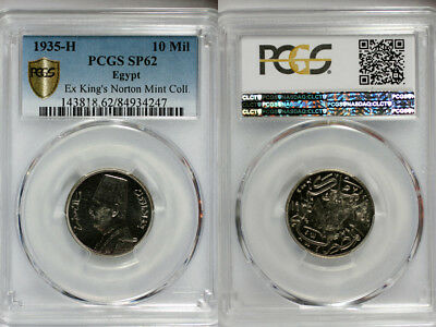 1935-H Egypt 10 Milliemes PCGS SP62 - Extremely Rare Kings Norton Mint Proof