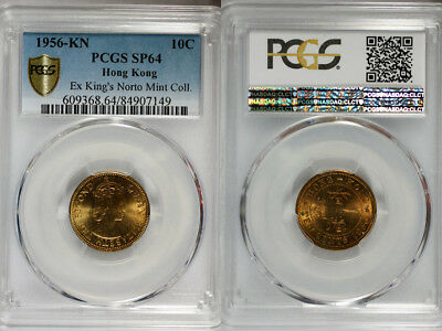 1956-KN Hong Kong 10c PCGS SP64 - Extremely Rare Kings Norton Mint Proof