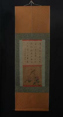 Very Rare Chinese Hand-painting Painthing Scroll Chen Guanyou Marked Flower&bird