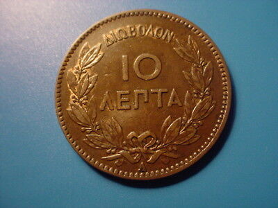 Greece 1882-A 10-Lepta In Excellent Condition