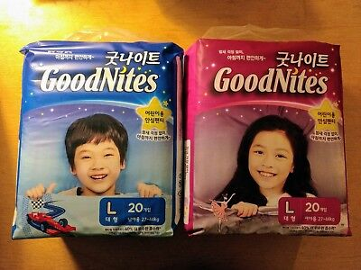 Korean Goodnites - L/XL with Resealable Sides Pull Ups