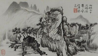 Vintage Chinese Watercolour Landscape Painting Watercolor Signed