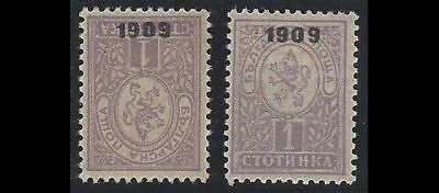 """Bulgaria. 1909 (3 July). """"1909"""" Provisional issue. OVPT INVERTED."""