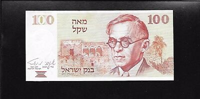 ISRAEL 100 SHEQEL 1979  2 BROWN BARS P-47b  UNC