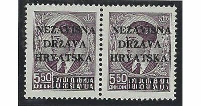 Croatia. 1941 (12 April). 1st Provisional Issue. OVERPRINT DOUBLE.
