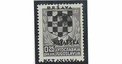 Croatia. 1941 (21 April). 2nd Provisional Issue. OVERPRINT MISPLACED.