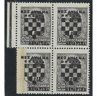 Croatia. 1941 (21 April). 2nd Provisional Issue. OVERPRINT INCOMPLETE.