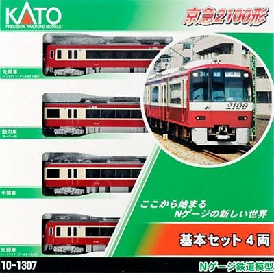 KATO 10-1307 Keikyu Electric Train Type 2100 Basic 4-Car Set N-Scale