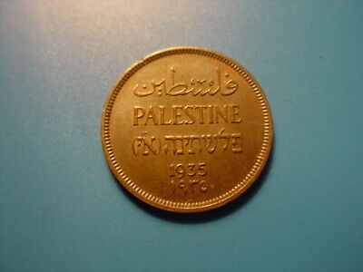 Palestine 1935 1-Mil In Uncirculated Condition