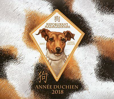 Madagascar 2017 MNH Year of Dog 2018 1v S/S Chinese Lunar New Year Dogs Stamps