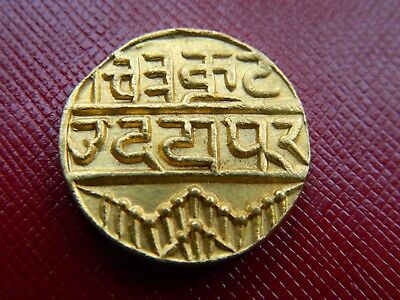 India, Princely State, Mewar, Gold Mohur, 10.86g, Udaipur Mint,KM 12