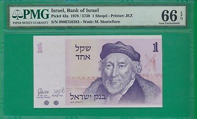 Israel Pick# 43a 1 Sheqel Bank of Israel PMG Superb GEM UNC 66 EPQ