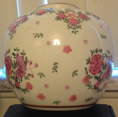 Beautiful Old Chinese Famille Rose Enamel Flowers and Vines Porcelain Vase