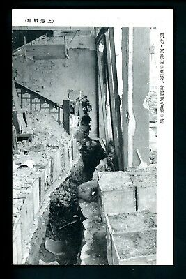 China postcard Ditch used by Chinese Kopei Trench Shanghai Vintage