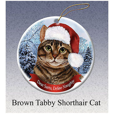 Brown Tabby Cat Howliday Porcelain China Dog Christmas Ornament