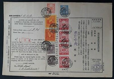 RARE 1938 Japan Customs Parcel Documnt from USA ties 10 Revenue stamps cnc Tokyo