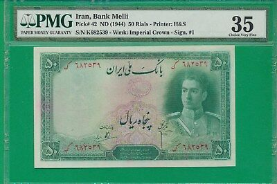 IRAN, Pick# 42 50 Rials Bank Note. ND(1944). Choice Very Fine 35.