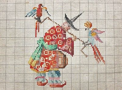 Antique 19th c. BERLIN WOOLWORK Pattern Embroidery Chart Needlepoint Chinoiserie