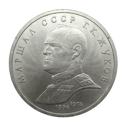 N520 USSR 1 ruble 1990 Marshal USSR Zhukov Rare aUNC coin $0.01 FREE SHIPPING!