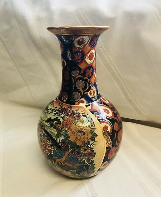 Chinese WanChung Cloisonne Vase