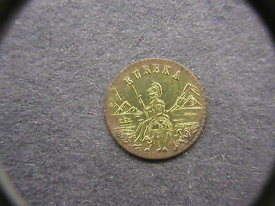 1885 Arms of California EUREKA Gold 1/2 dollar Charm/token/coin: Roatated 90