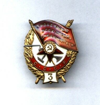RARE Soviet Russian WW2 medal  :  Order  of  RED BANNER  3d  Award  Screw back