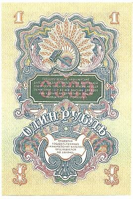 N579 1 Ruble 1947 USSR Banknote watermarks UNC $0.01 FREE SHIPPING!