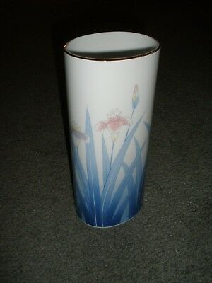 """Vase 9 3/4"""" T """"Blue Lilie w/ Pink Flowers"""" Famille Chinese Porcelain *Stamped*"""