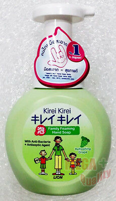 Lion Kirei Family Foaming Hand Soap Anti Bacteria Antiseptic Agent # GRAPE 250ml