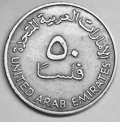 AH1393(1973) United Arab Emirates – 50 Fils Coin–Circulated - shipped from USA