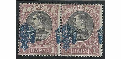 Serbia - Kingdom. 1903 (25 June). Assassination of King Alexander. OVPT ERROR.