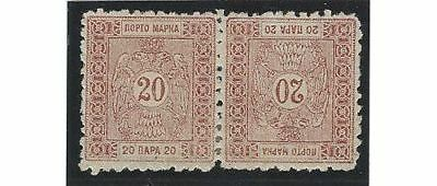 Serbia - Kingdom. 1898 (20 July). Postage Due. TETE-BECHE. Position No. 89.