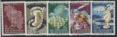 1950 (20 Aug). 9th Chess Olympiad, Dubrovnik. SPORT / CHESS. Superb MNH**.