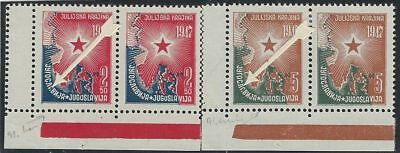1947 (16 Sep). Annexation of Julian Province to Yugoslavia. ERROR. MNH **
