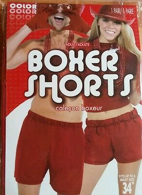 New Adult Red Boxer Shorts Stretchy Dance Team Spirit Mens Womens Unisex S-M