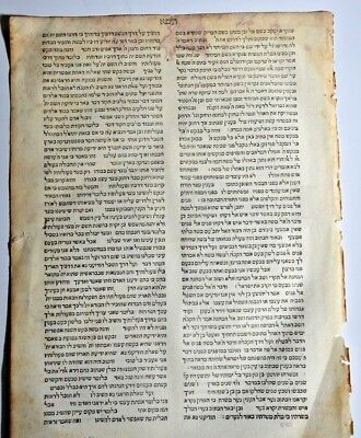 1517 Post incunabula Soncino - Pesaro antique judaica Hebrew רבנו בחיי פיסארוN R