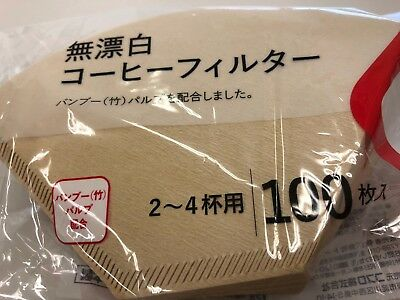 Japan made Coffee paper filter Natural unbleached 100 count for 2~4 cups