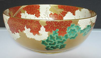 An antique large Japanese Satsuma bowl, Kinkozan, Meiji period