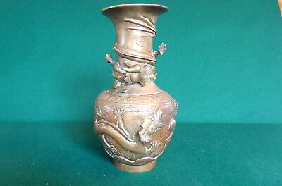 "ANTIQUE ""Oriental Bronze Chinese Vase"" 3D Dragon Qing Dynasty. c1850"