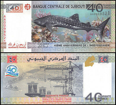 Djibouti 40 Francs,2017,P-NEW,UNC,Commemorating 40th Anniversary of Independence