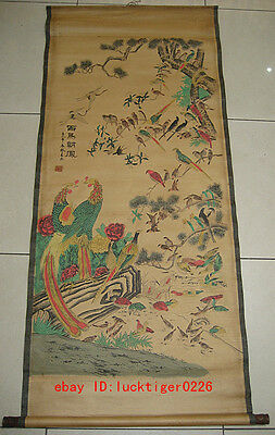 Excellent Chinese Museum Scroll Painting By Lin Liang 林良 百鸟朝凤
