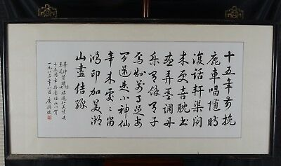 Vintage Chinese Calligraphy on Paper with Seal
