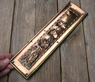 Antique Copper Coated Pressed Brass Door Finger Push Plate
