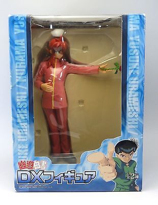 YU YU HAKUSHO KURAMA DX Figure BANPRESTO JAPAN