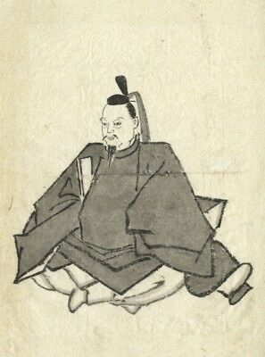 Man Seated in Court Dress - Original 19th-century Japanese watercolour painting