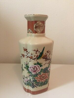 Vintage Kutani 15 Inch Japanese Vase With Avian And Botanical Hand-Painted Motif