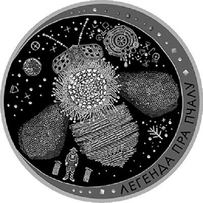 Belarus 2017, THE LEGEND OF THE BEE Folk Legends,20 rubles, 1 oz Silver coin NEW