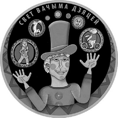 Belarus 2017, WORLD THROUGH CHILDREN'S EYES, 20 rubles, Silver NEW