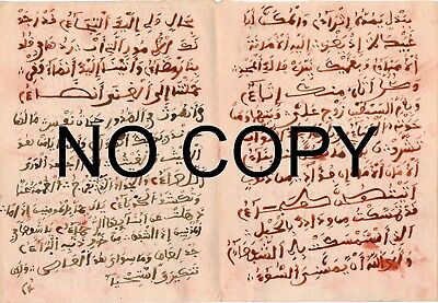 Arabic ancient islamic manuscript talisman on paper  collectible